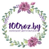 """Роза, хризантема, лилия, альстромерия, эустома, гвоздика от 1,40 руб./шт. от цветочного рая """"100roz.by"""""""