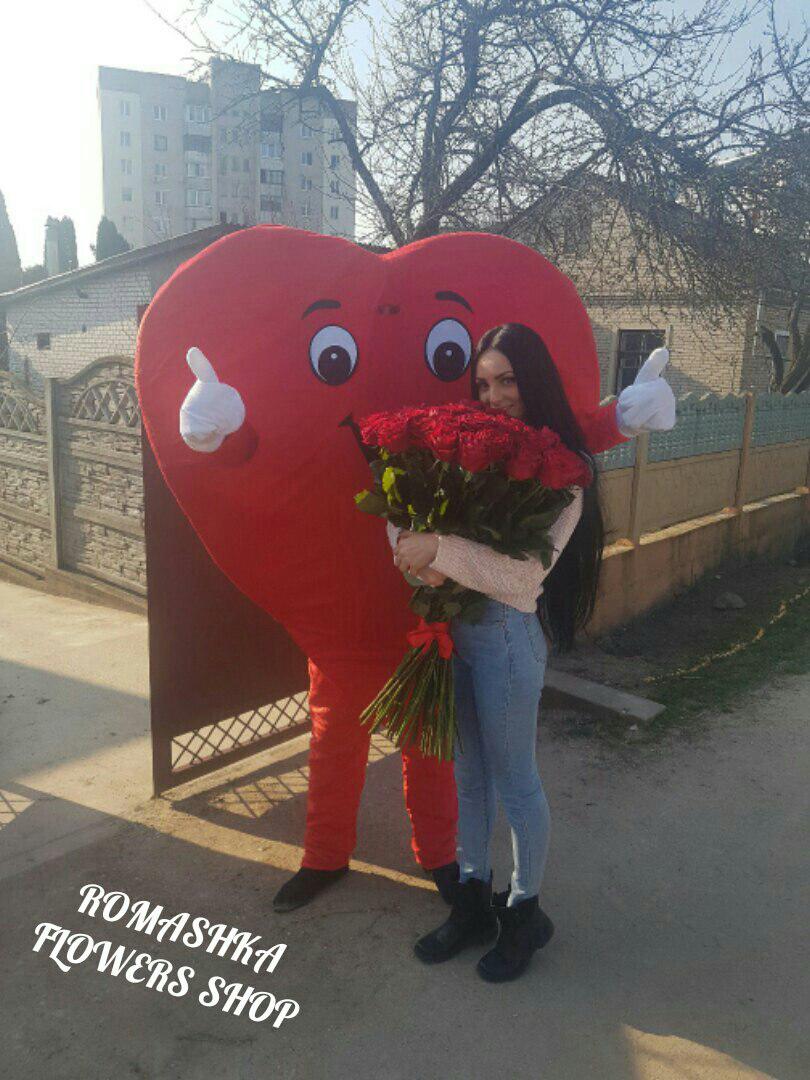 "Доставка подарков ""Сердце-курьером"" за 15 руб."
