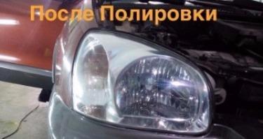Полировка кузова и фар, химчистка поэлементная и салона авто в центре Минска от 8 руб.