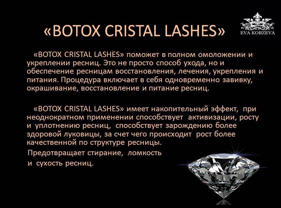 Микроблейдинг, ботокс ресниц, коррекция и окраска бровей/ресниц, макияж от 5 руб.