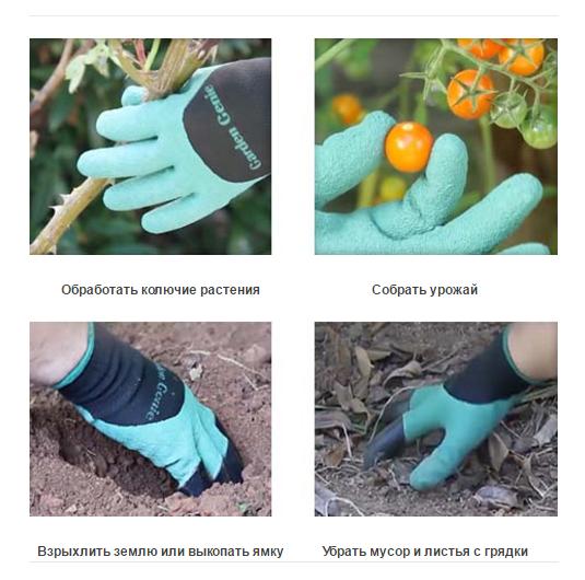 """Тренд сезона! Садовые перчатки-грабли """"Garden Gloves"""" за 4,50 руб."""