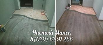 Химчистка диванов, ковров, матрасов, уборка квартир, устранение запахов от 2,50 руб/м2