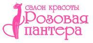 """Глазирование волос """"Bright Color"""" в нейл-студии """"Розовая пантера"""" от 35 руб."""