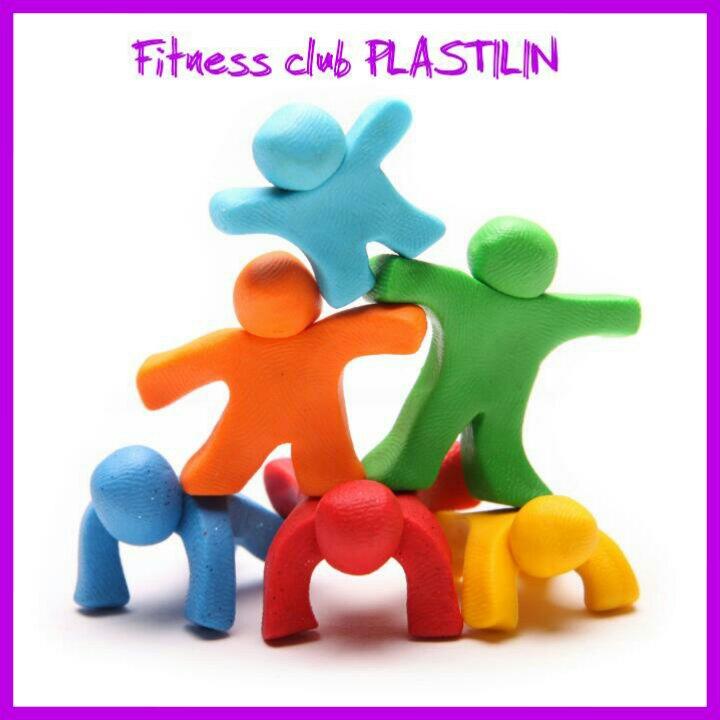 """Абонементы и занятия в фитнес-клубе """"Пластилин"""" всего от 4,50 руб."""