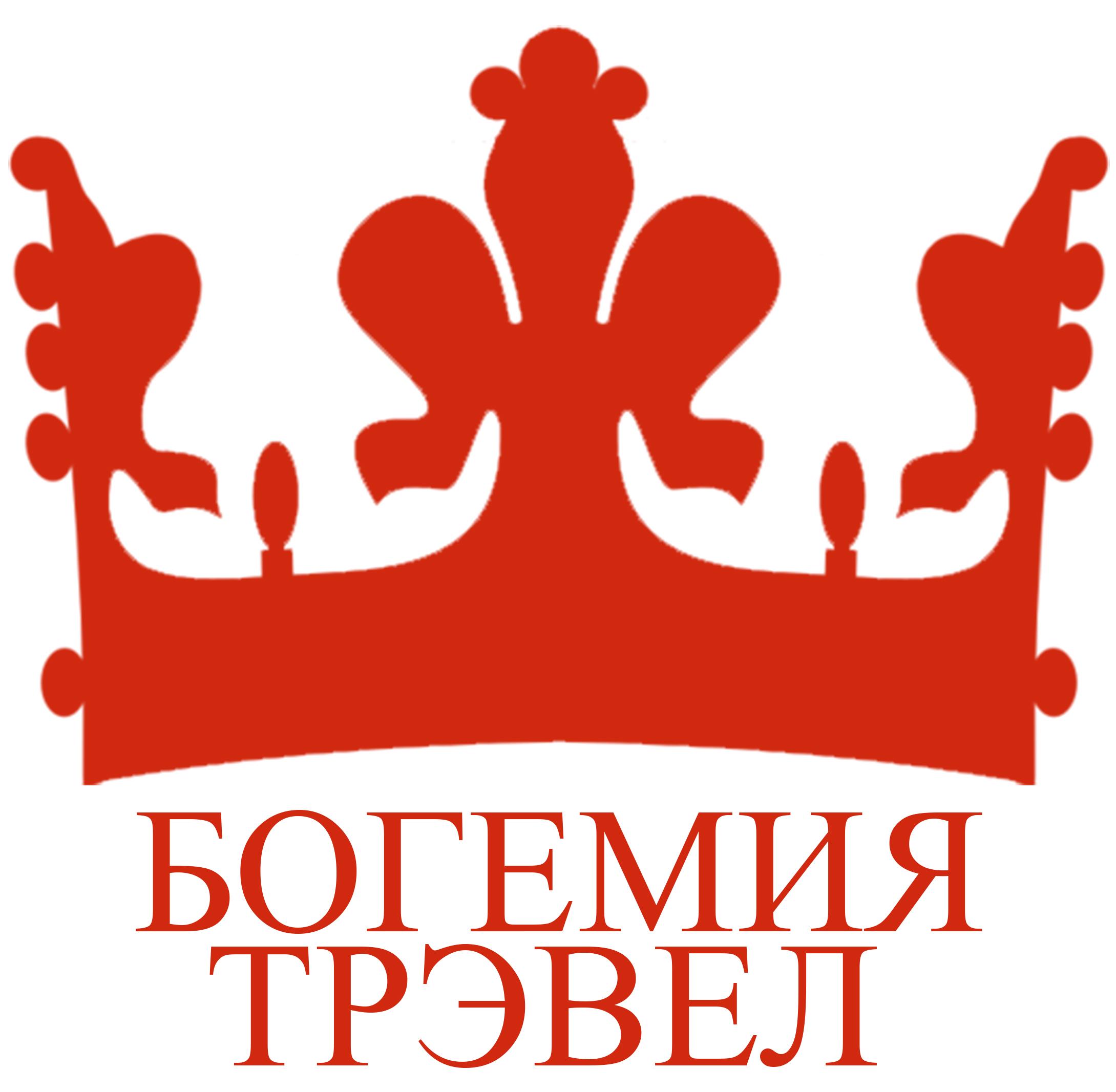 """Экскурсионный тур """"Варшава - Лодзь"""" от 122 руб.*/4 дня"""