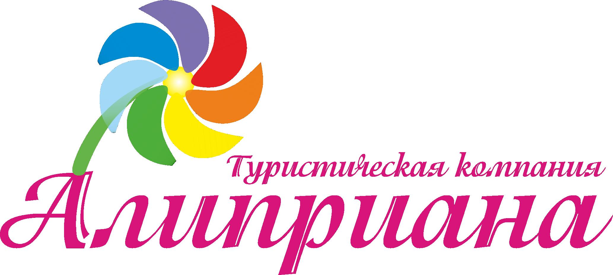"Тур ""Неделька релакса в Карпатах"" от 344 руб/8 дней"
