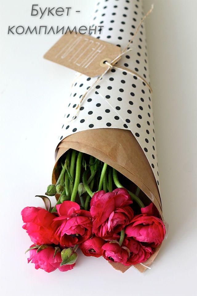 """Цветочные композиции и букеты от 19 руб. от """"Flowers Kitchen"""""""