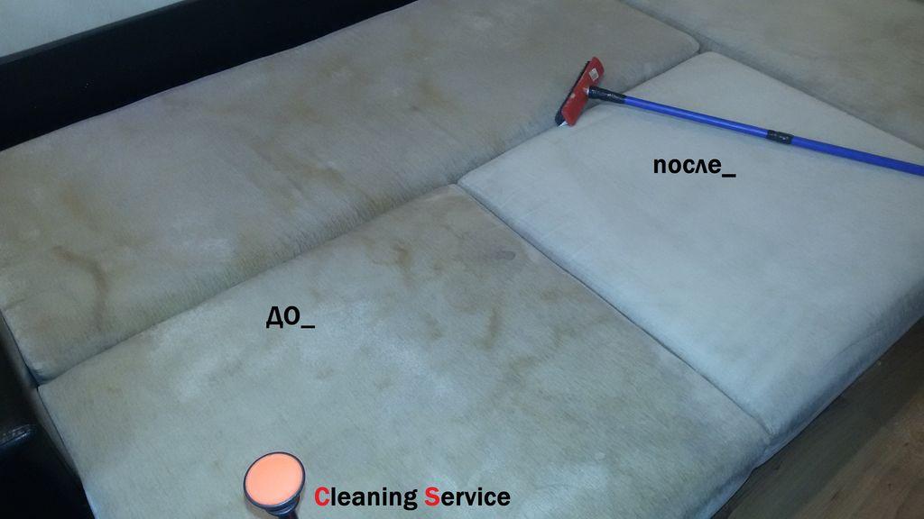 Выездная химчистка и дезинфекция мягкой мебели, ковров и ковровых покрытий от 2,50 руб. + подарки!
