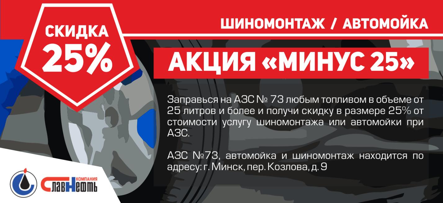 """Премиум химчистка авто от 65 руб. + 7 подарков от Автомоечного комплекса """"К-5"""""""