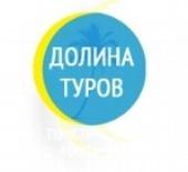 """В Белосток за покупками всего за 30 руб./1 день с турагентством """"Долина туров"""""""