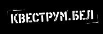 """Квесты """"Побег из Шоушенка"""", """"Фотолаборатория призрака"""", """"Секреты почты"""" от 32,50 руб. за 1 час"""