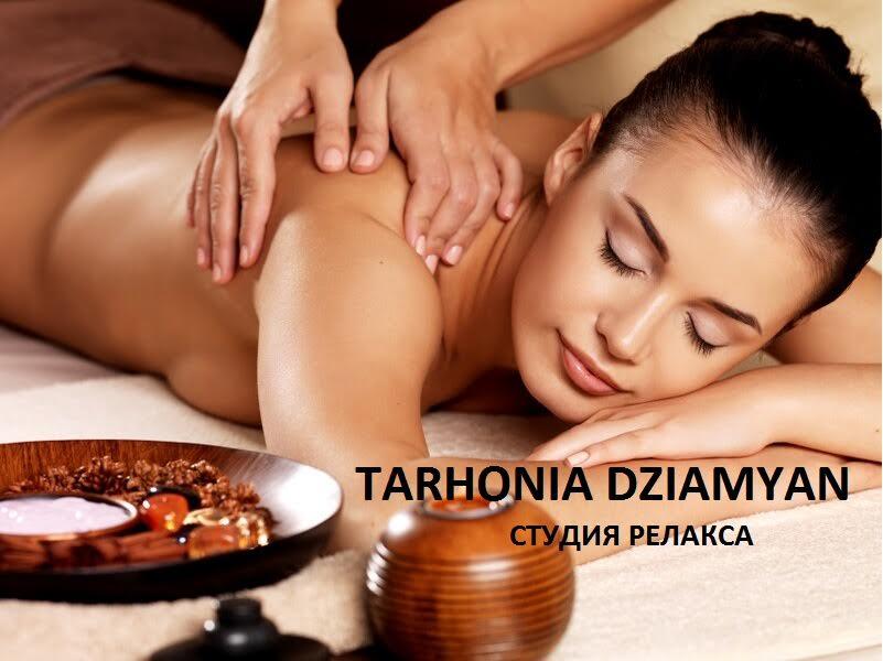 Различные виды массажа, обёртывания, стоун-терапия всего от 11 руб.