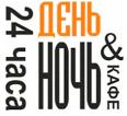 """Романтический ужин в кафе """"День и ночь"""" со скидкой 50%"""