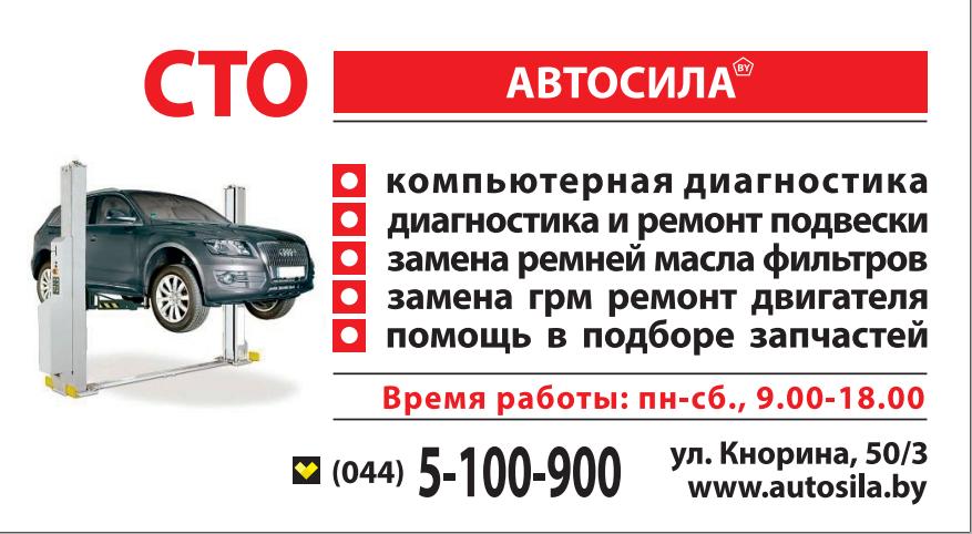 Бесплатная диагностика подвески и рулевого управления (0 руб) + скидка на ремонт и обслуживание авто