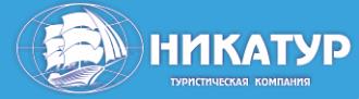 """Отдых в Анапе всего от 385 руб/15 дней с туристической компанией """"Никатур"""""""