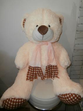 Большие плюшевые медведи по суперцене от 12,50 руб.