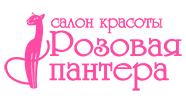 """Художественная татуировка от 25 руб. в нейл-студии """"Розовая Пантера"""""""