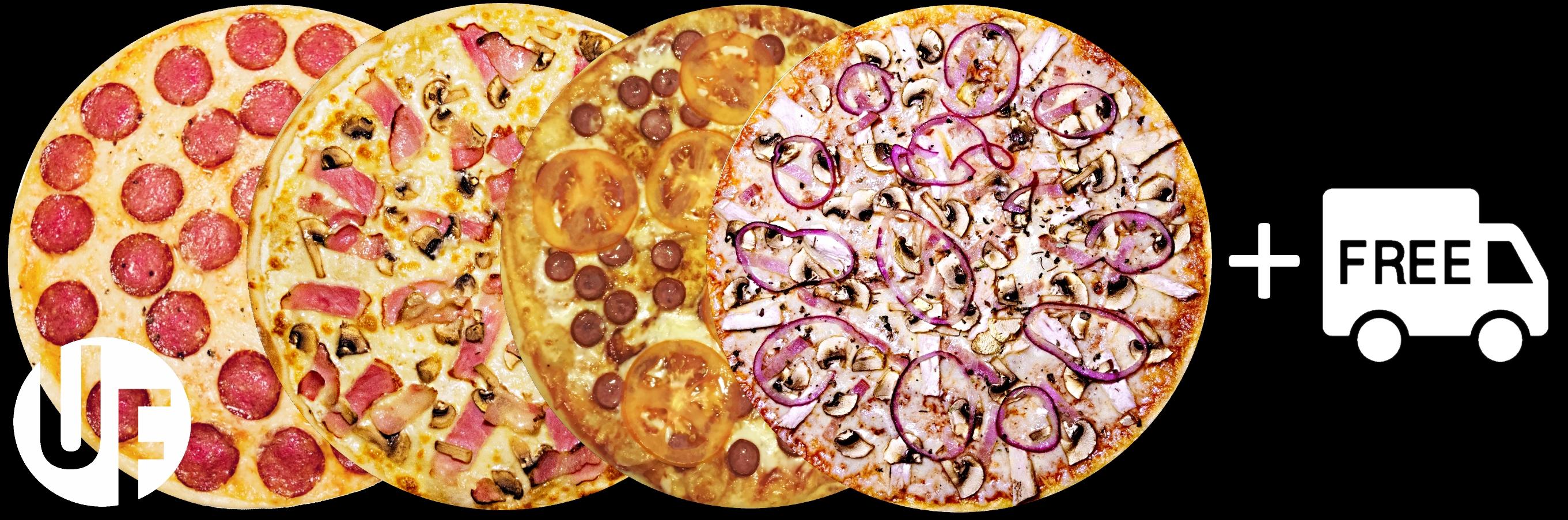 Пицца с доставкой и на вынос от Urbanfood.by всего от 5 руб/до 580 г