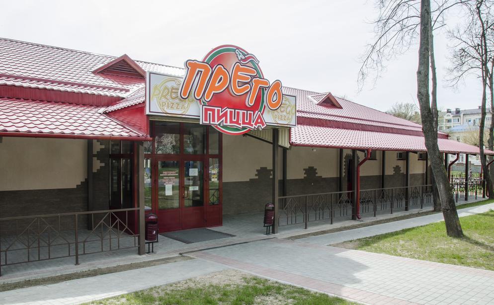 """Роллы и пиццы в бистро """"Прего-пицца"""" всего от 3,20 руб."""