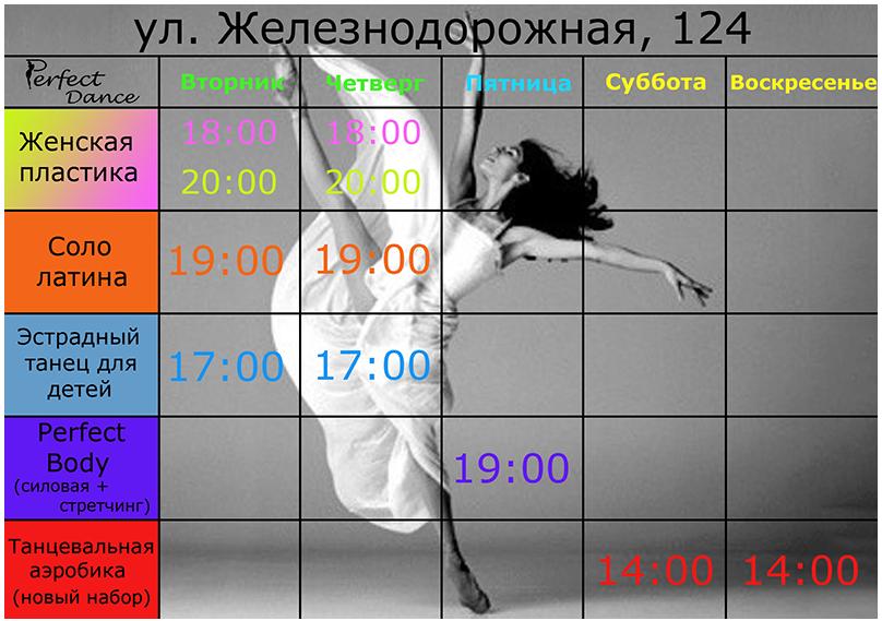 Женская пластика, соло латина и booty dance за 0 руб./разовое занятие, абонементы за 30 руб.