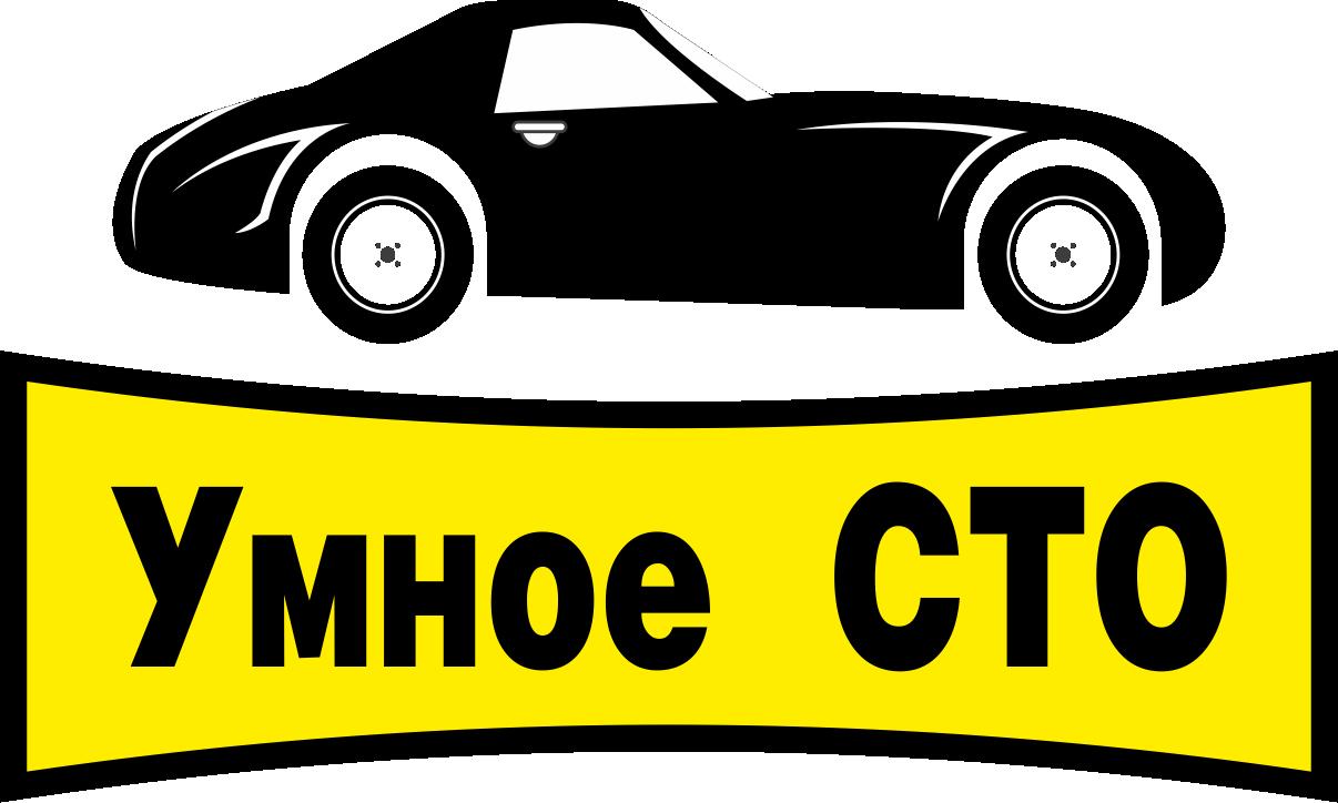 Диагностика подвески бесплатно (0 руб), замена масла ДВС, ремонт и обслуживание авто от 5 руб.