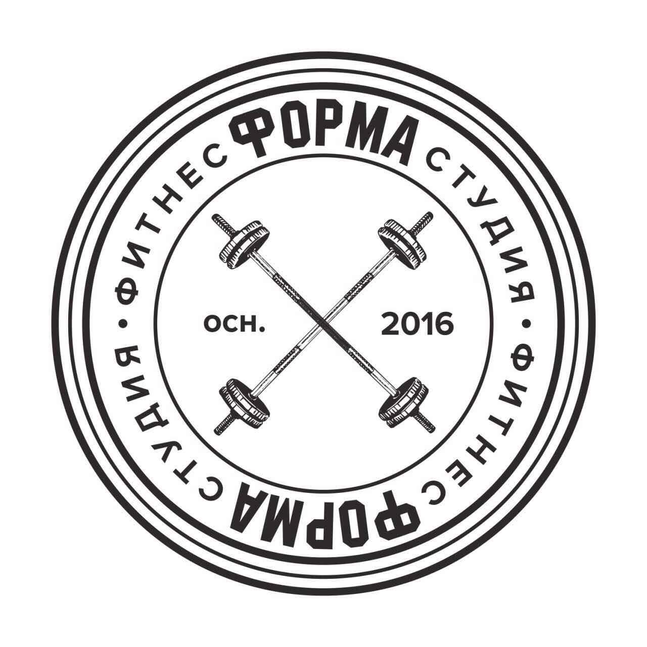 """Первое посещение и персональная тренировка за 0 руб. в фитнес-студии """"Форма"""""""