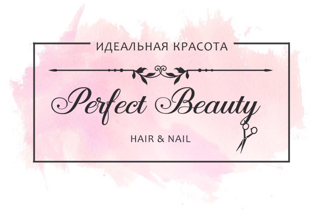 """Депиляция воском от 7 руб. в салоне красоты """"Perfect Beauty"""""""