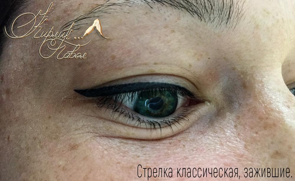 Перманентный макияж и микроблейдинг всего  от 21 руб.
