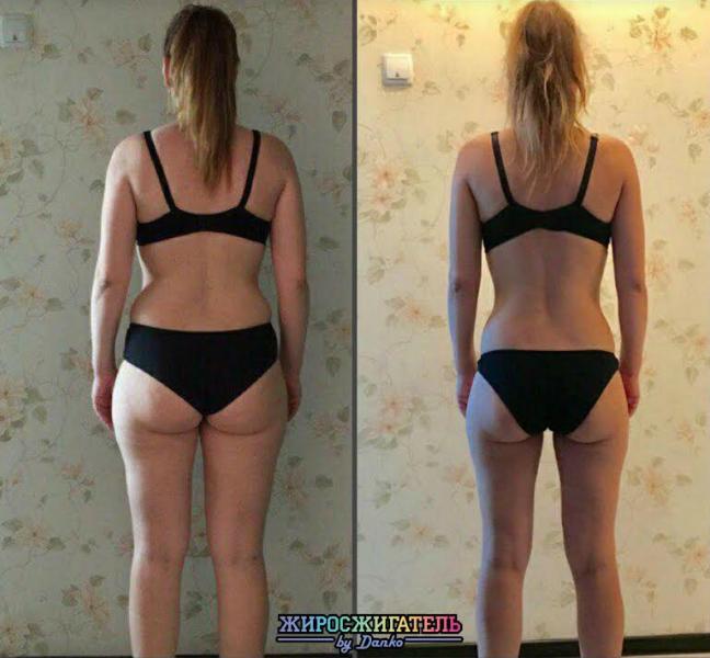 """25 июня старт онлайн-программы по снижению веса """"Жиросжигатель"""" за 40 руб."""
