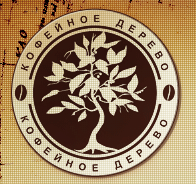 "Вход в караоке-зал за 5 руб. или депозит за 10 руб. в кафе ""Кофейное дерево"""