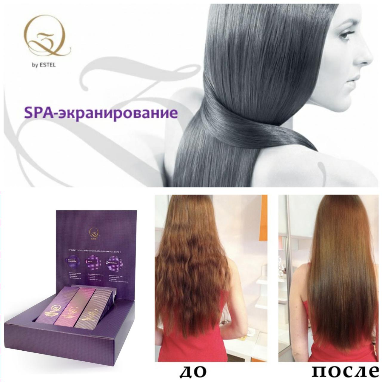 Экранирование, термокератин Estell, уход за волосами Olaplex от 10,50 руб.