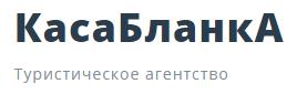 Сказочный отдых в ОАЭ или Гоа всего от 680 руб/7 ночей! Вылет из Минска/Киева/Москвы