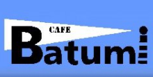 """Хачапури по-аджарски всего за 6,45 руб. в кафе """"Batumi"""""""