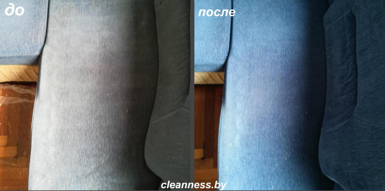 Химчистка ковров и мягкой мебели всего от 1 руб/м2