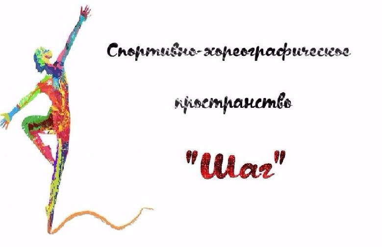 Бесплатное занятие по фитнесу и танцам (0 руб), абонементы от 2,50 руб/занятие