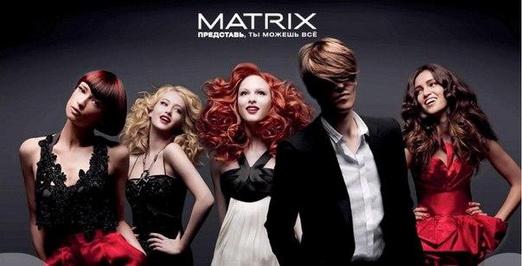 """Без доплат за краситель """"Matrix"""", различные виды окрашивания и стрижки + уход, биозавивка от 18 руб."""