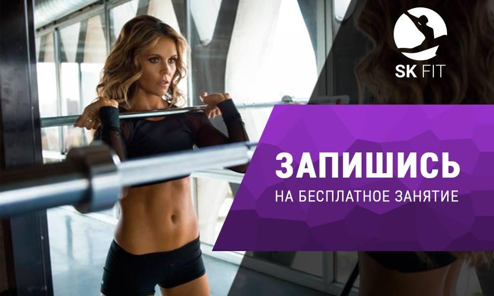 2 бесплатных пробных занятия (0 руб), абонементы всех групповых направлений в женском фитнес клубе от 1,88 руб/занятие