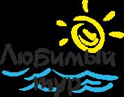 """Отдых на море в Затоке, Железном порту от 220 руб/до 13 дней от турагентства """"Любимый тур"""""""
