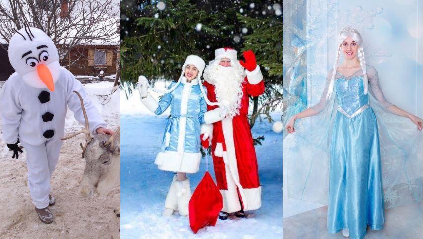 Аниматор на День рождения, новогодние спектакли от 45 руб.