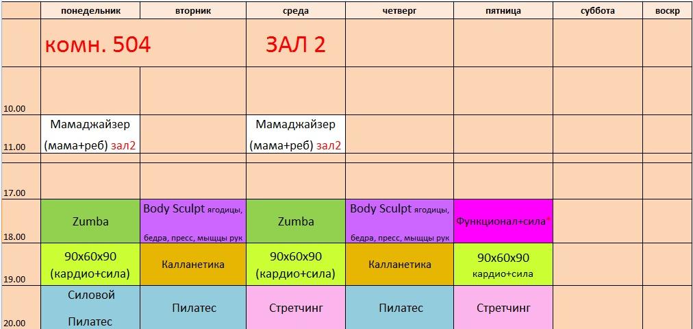 """Тренировки в фитнес-клубе """"FIT by STEP"""" всего от 3,54 руб."""