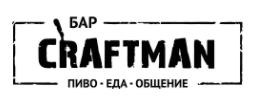 """Фирменный сет всего за 25 руб. в баре """"Крафтмэн"""""""