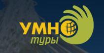 2 горнолыжных тура в Буковель от 180 руб.*/5 дней + экскурсия во Львов в подарок!