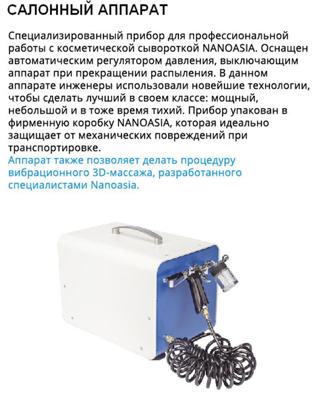 """NEW! Инновационный уход для лица и шеи в комплексе с аквапилингом от 29 руб. в студии красоты """"Манго"""""""