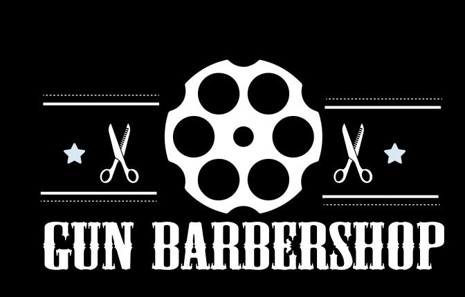 """Мужская, детская стрижка, коррекция усов и бороды, стильная укладка в барбершопе """"GUN Barbershop"""" от 5 руб."""