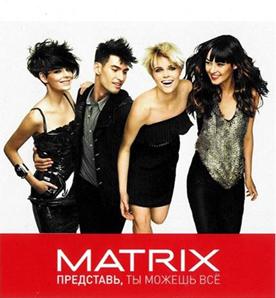 """Окрашивание волос краской """"Matrix"""" в салоне красоты """"Тонус-Студия"""" от 25 руб."""