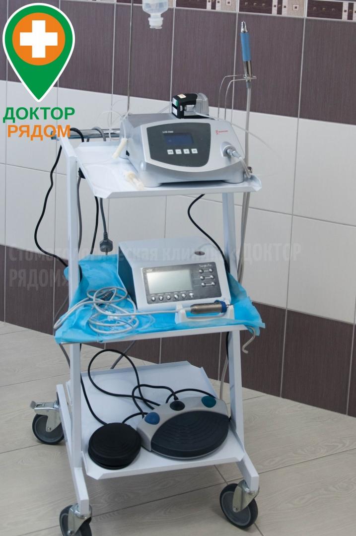 Ультразвуковая чистка зубов, лечение кариеса от 25 руб. + бесплатная консультация терапевта/ортодонта (0 руб.)