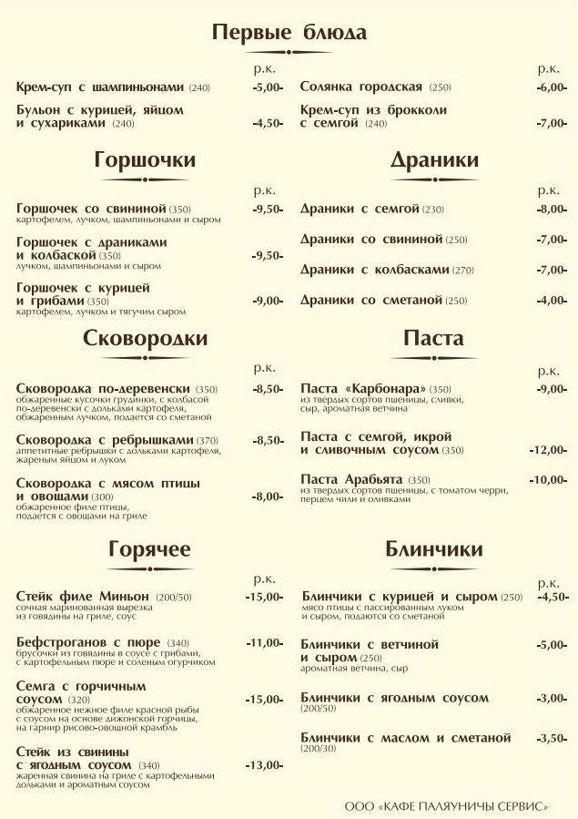 """Три варианта ужина на двоих всего от 17,50 руб. + новое меню в кафе """"Город М"""""""