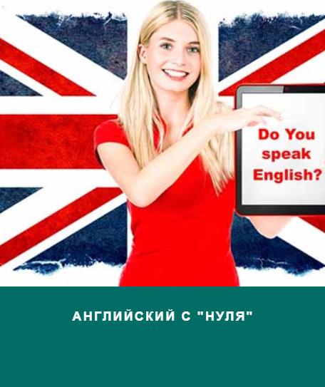 """Скидки на курсы английского языка до 50% от студии """"Yes"""" + бесплатный месяц"""