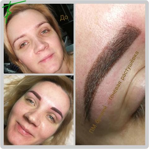 Перманентный макияж, коррекция, комплексы всего от 20 руб.