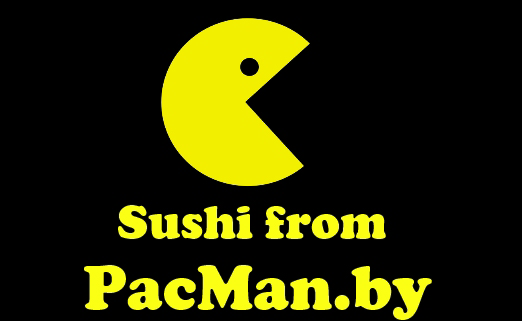 """Суши-сеты от cлужбы доставки """"PacMan"""" от 13,60 руб/от 713 г"""